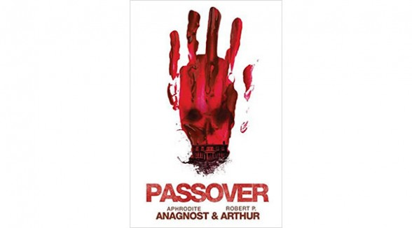Passover: A Review